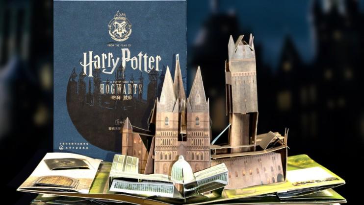 Xiaomi выпустила эксклюзивную 3D-книгу о Гарри Поттере
