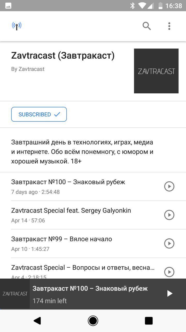 Google запустила сервис Podcasts3