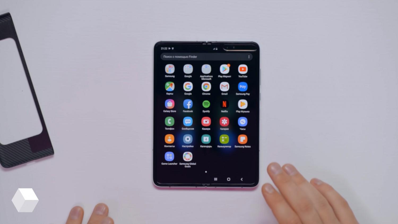 Первую партию Samsung Galaxy Fold в России раскупили до завершения периода предзаказов