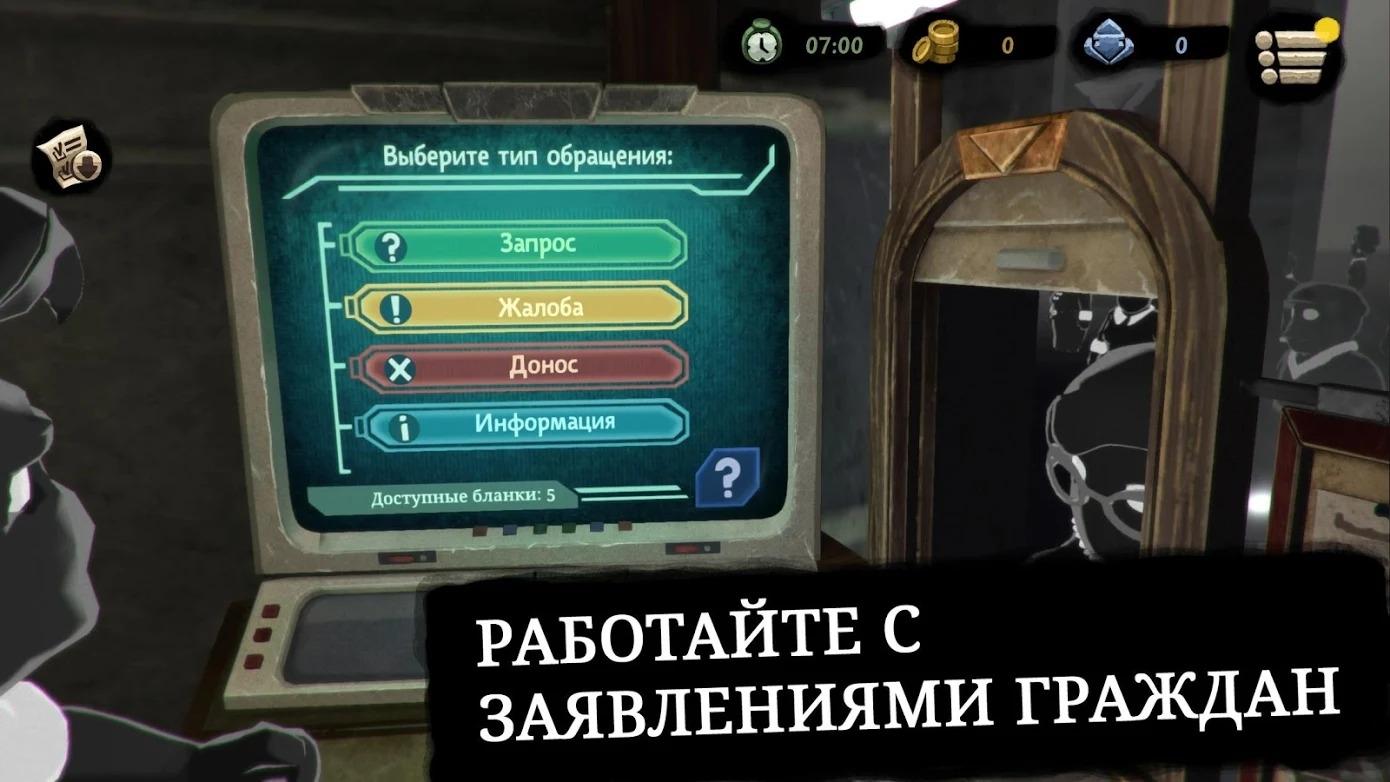 Новинки недели в мобильном гейминге. 12-19 августа24