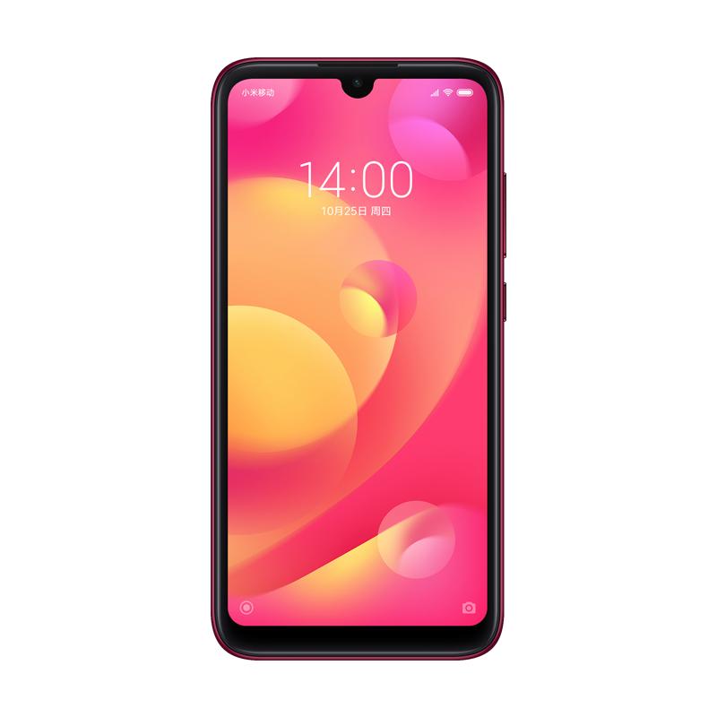 Xiaomi Mi Play: MediaTek Helio P35 и дисплей 5,84 дюйма за 160 долларов8