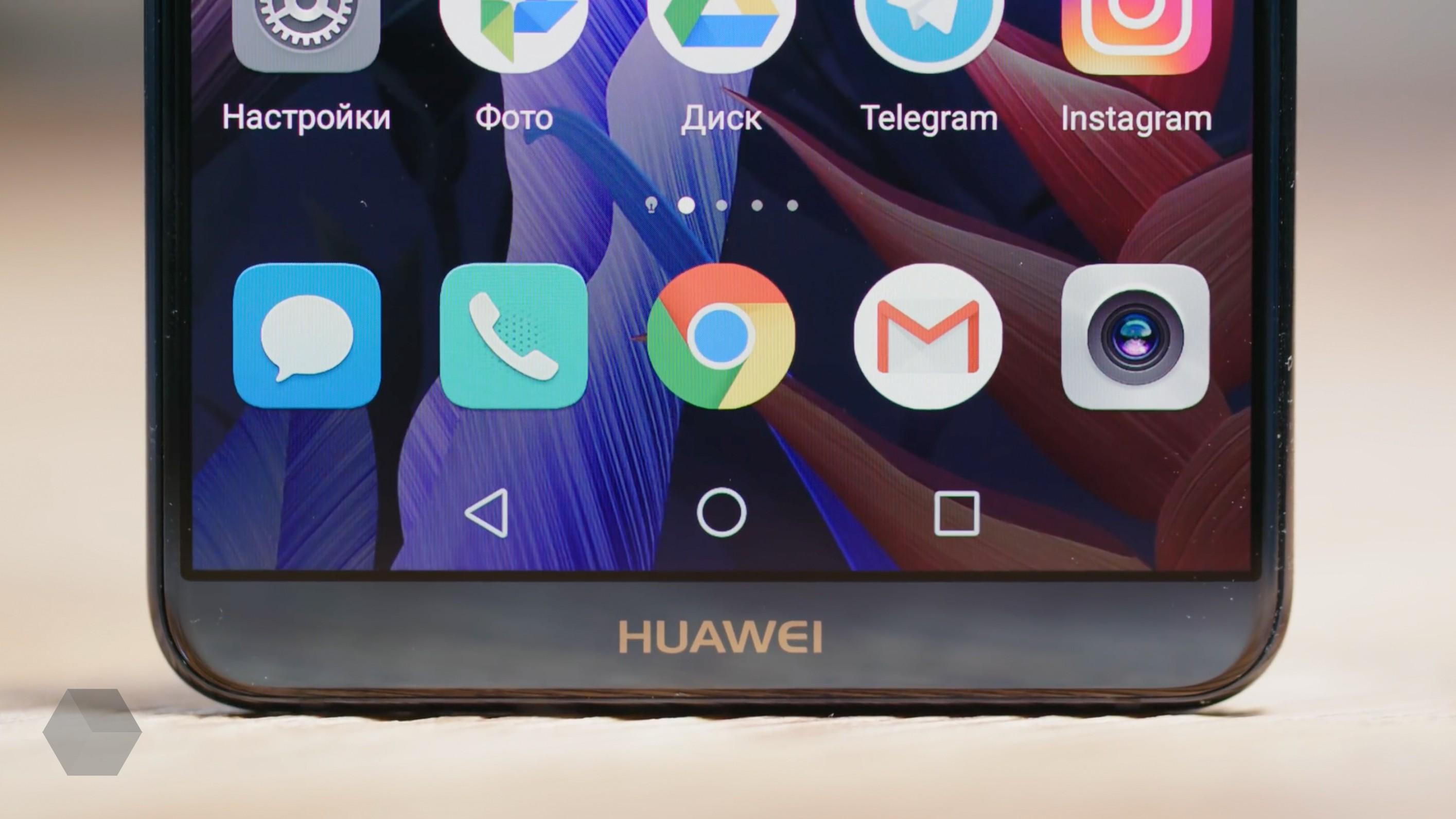 Раскрыты характеристики Huawei P20 Lite