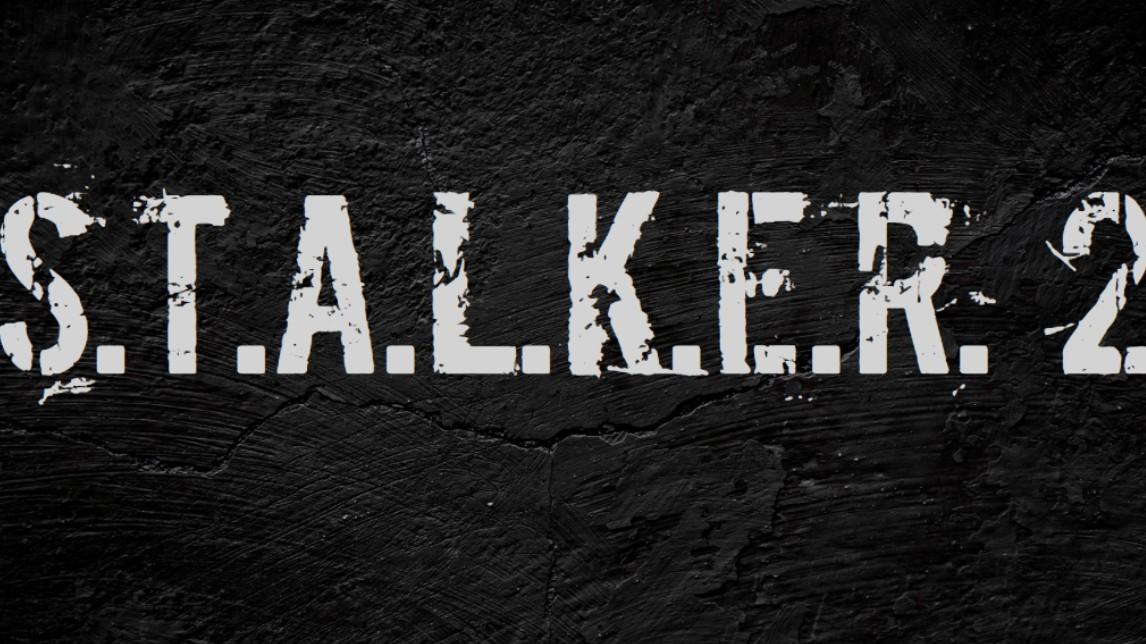 Официально анонсирована вторая часть S.T.A.L.K.E.R.