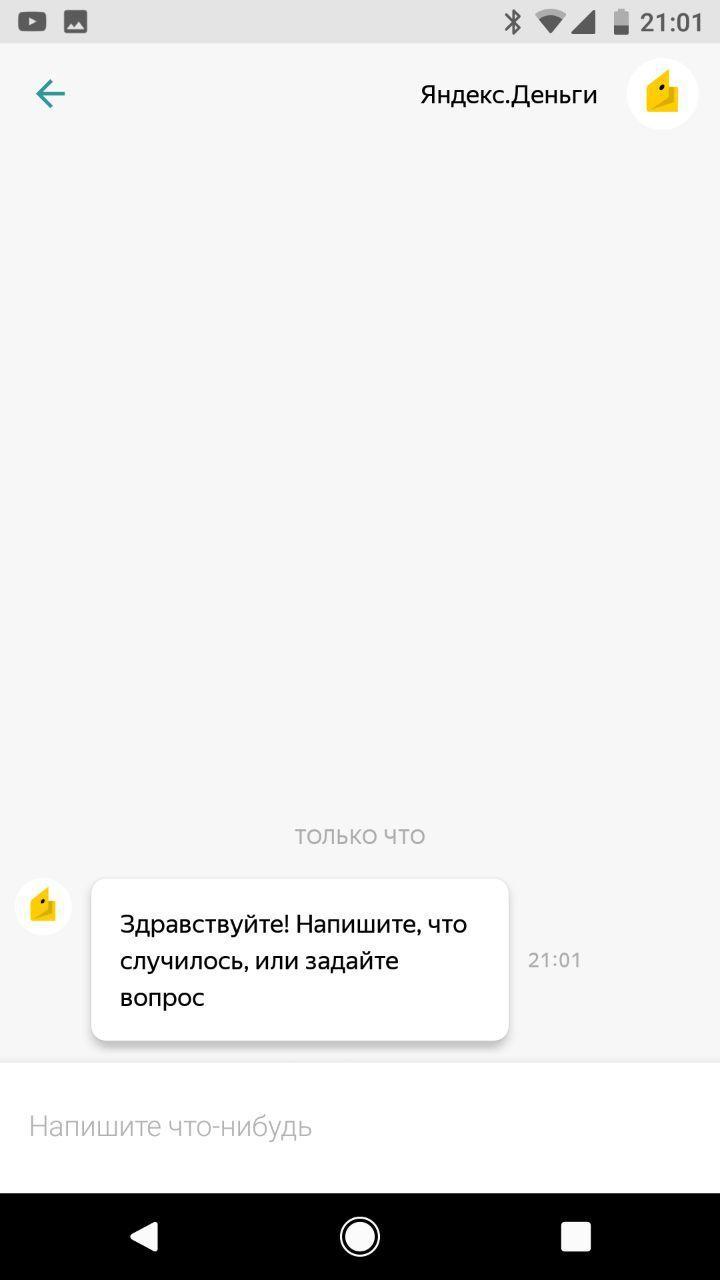 «Яндекс.Деньги» масштабно обновил мобильные приложения6