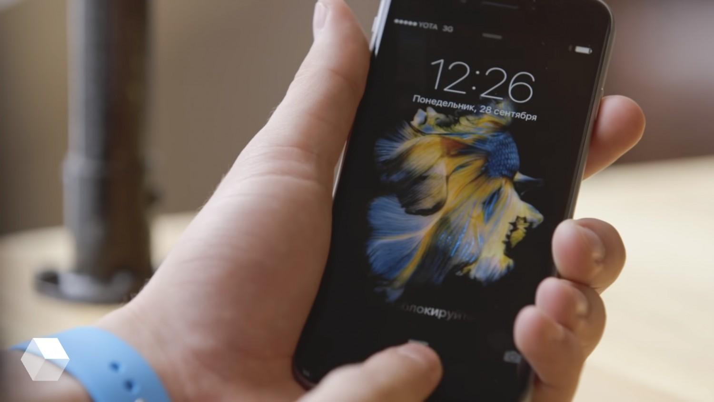 SmartPrice предлагает восстановленные iPhone с отключенным Touch ID со скидкой