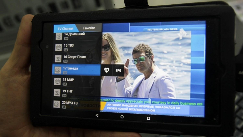 В России появится единая система трансляции телеканалов в интернете