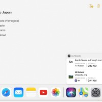 Концепт крутых фишек для iPad Pro (2018)7