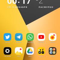 «Яндекс.Телефон» — смартфон, в котором поселилась «Алиса». Первый взгляд18