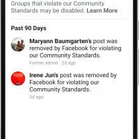 Facebook получит новый дизайн в стиле минимализ3