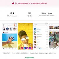 «Яндекс.Телефон» — смартфон, в котором поселилась «Алиса». Первый взгляд27