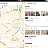 «Яндекс.Карты» отыщут заведение по конкретному блюду1