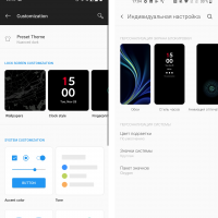 Первый взгляд на OnePlus OxygenOS 11: стало хуже?10
