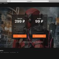 «Яндекс» открыл онлайн-кинотеатр на базе «Кинопоиска»2