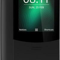 Обновлённый «банан» Nokia 8110 4G поступил в продажу в России0