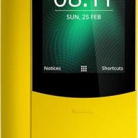 Обновлённый «банан» Nokia 8110 4G поступил в продажу в России1