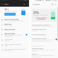 Первый взгляд на OnePlus OxygenOS 11: стало хуже?15
