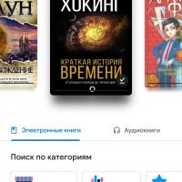 Приложение «Google Play Книги» обновилось с дизайном Material Theme1