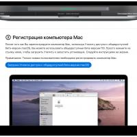 Как установить публичные бета-версии iOS 14, iPadOS 14, macOS Big Sur и tvOS 146