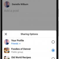 Facebook получит новый дизайн в стиле минимализ14