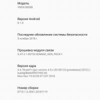 «Яндекс.Телефон» — смартфон, в котором поселилась «Алиса». Первый взгляд12