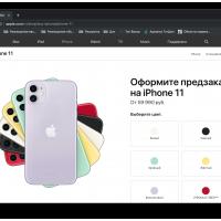 В России открыт предзаказ iPhone 11, 11 Pro и Apple Watch Series 51