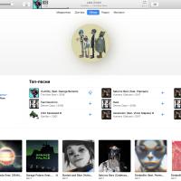 В Apple Music стало проще следить за выходом альбомов4