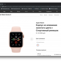В России открыт предзаказ iPhone 11, 11 Pro и Apple Watch Series 53