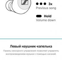 Обзор Sennheiser Momentum True Wireless 2 с активным ANC: немецкое качество во всём!17