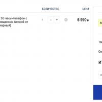 Портативная колонка Elari SmartBeat с «Алисой» со скидкой 600 рублей2