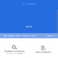 Обзор Sony Xperia 10 и 10 Plus. Идея нравится, но реализация хромает21