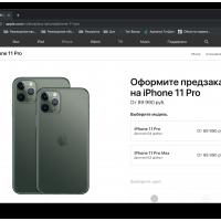 В России открыт предзаказ iPhone 11, 11 Pro и Apple Watch Series 52