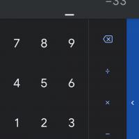 «Google Калькулятор» для Android получил тёмную тему1