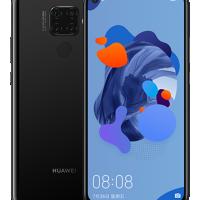 Huawei представила Mate 20 X с поддержкой 5G и Nova 5i Pro с квадрокамерой4