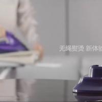 Xiaomi представила беспроводной паровой утюг2