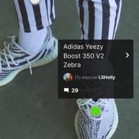 «Яндекс» тестирует приложение дополненной реальности Sloy1