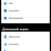 «Яндекс.Телефон» — смартфон, в котором поселилась «Алиса». Первый взгляд21