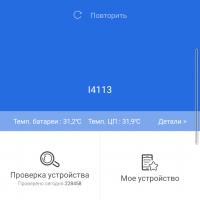 Обзор Sony Xperia 10 и 10 Plus. Идея нравится, но реализация хромает23