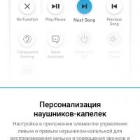 Обзор Sennheiser Momentum True Wireless 2 с активным ANC: немецкое качество во всём!19