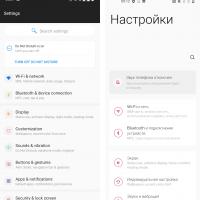 Первый взгляд на OnePlus OxygenOS 11: стало хуже?13