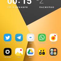 «Яндекс.Телефон» — смартфон, в котором поселилась «Алиса». Первый взгляд17