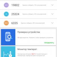 «Яндекс.Телефон» — смартфон, в котором поселилась «Алиса». Первый взгляд8