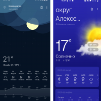 Первый взгляд на OnePlus OxygenOS 11: стало хуже?3