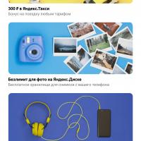 «Яндекс.Телефон» — смартфон, в котором поселилась «Алиса». Первый взгляд15