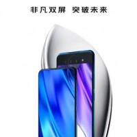 Двухэкранный Vivo NEX 2 показался на официальном рендере1