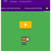 Google добавила 8-битную игру в «Поиск» в честь Уимблдона-20191