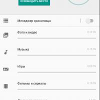 «Яндекс.Телефон» — смартфон, в котором поселилась «Алиса». Первый взгляд26