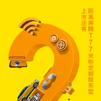 Xiaomi выпустит свой автомобиль под брендом Redmi1