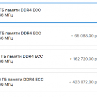 К iMac Pro теперь можно добавить 256 ГБ ОЗУ за 423 тысячи рублей1