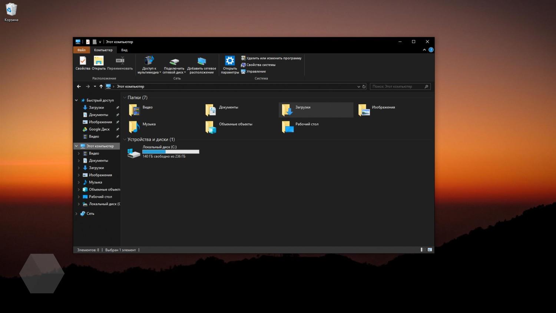«Проводник» в Windows 10 может получить Fluent Design в этом году