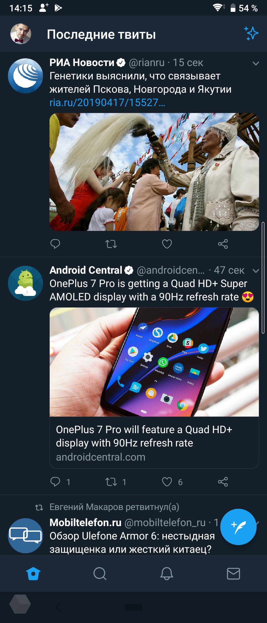 Обзор Sony Xperia 10 и 10 Plus. Идея нравится, но реализация хромает30